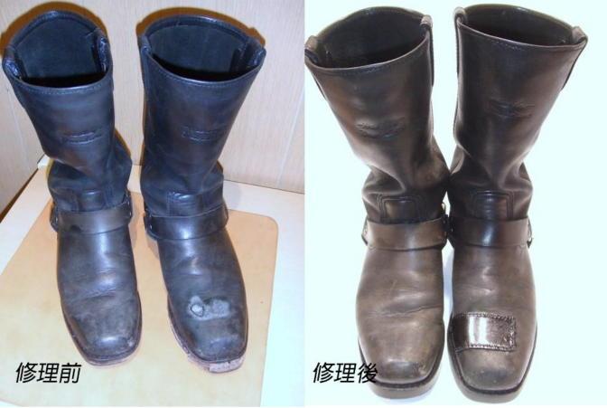 靴修理 ライダーブーツ