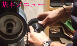 靴修理基本メニューと価格