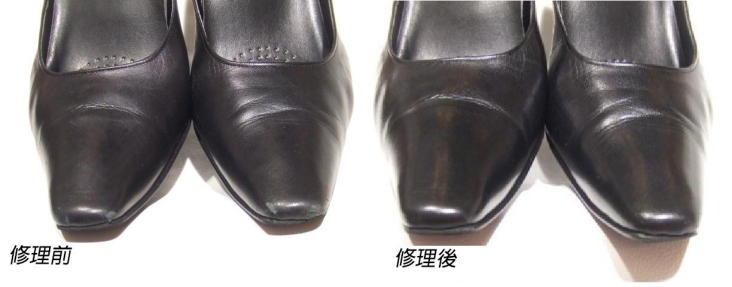 パンプス 靴 修理 クリーニング リボーンスミス